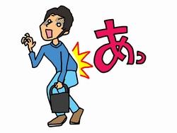 前屈障害性腰痛