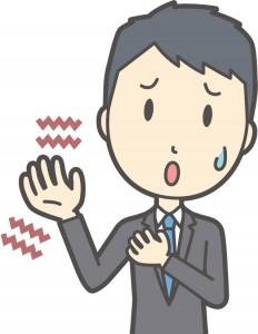 頚椎椎間板ヘルニアによる手のしびれ