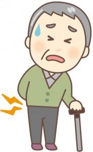 腰痛(腰部脊柱管狭窄症